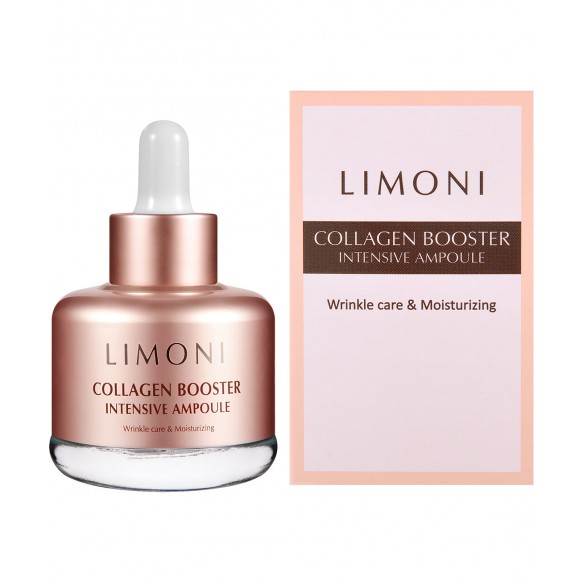 Сыворотка для лица с коллагеном Collagen Booster Intensive Ampoule 25ml LIMONI